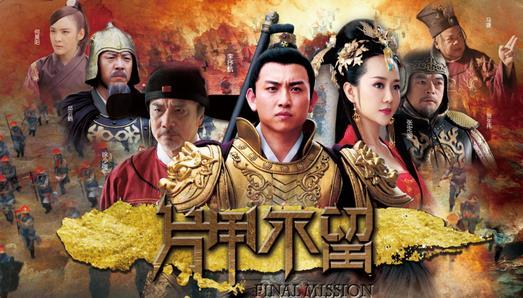 电影《片甲不留》7月12日北京首映礼 战火已经点燃 等你来战