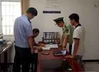 当阳一男子非法储存危险品 被行政拘留五日