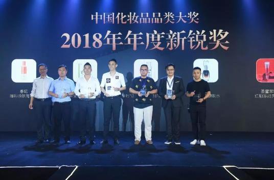 珀薇澎湃水荣膺中国2018年化妆品年度品类大奖-新锐奖