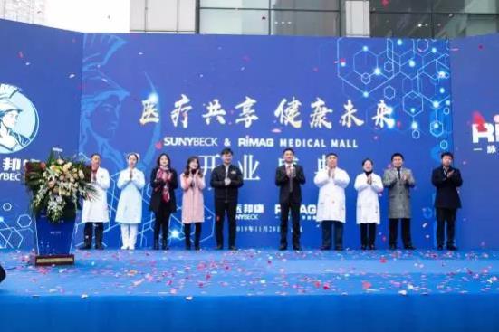 台湾团队首创 标靶胜肽当导弹精准打击癌细胞